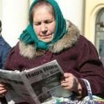 СМИ Белоруссии: брутальные объятия Москвы