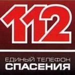Медведев подписал постановление о едином номере «112»