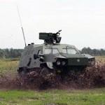 Украина изготовит полсотни бронемашин «Дозор-Б» в течение года