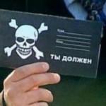Просрочка по розничным кредитам российских банков растет