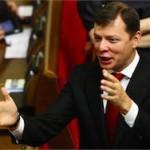 Олег Ляшко: на месте Обамы я бы выделил Киеву $100 млрд