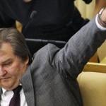 «Правительство Украины в изгнании можно разместить в Донбассе»