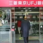 В японском банке появятся человекообразные роботы