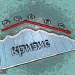 Минфин хочет потратить 3 трлн рублей из Резервного фонда