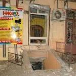 В офисе лидера одесского «Автомайдана» прогремел взрыв