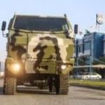 «АвтоКрАЗ» покажет новый бронеавтомобиль «KrAZ Ураган»