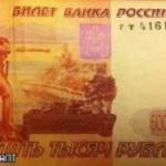 Банк России снова повысил официальные курсы доллара и евро