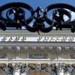 Активы российских банков выросли до 78 триллионов рублей