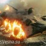Украинские силовики за ночь потеряли 35 человек