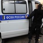 В Москве изъяли миллион доз спайсов