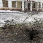 ДНР: снаряд взорвался недалеко от школы в Донецке
