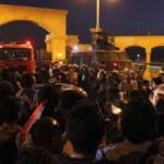 Каир: 22 погибших в результате беспорядков на стадионе