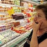В Украине резко выросли цены
