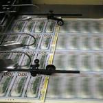 МВФ отправил Украине первый транш