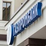Газпромбанк вложит 230 млн в Российский квантовый центр