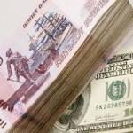 Рубль сегодня торгуется с «медвежьим настроем»