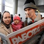 Каждый четвертый россиянин ожидает проблем с работой