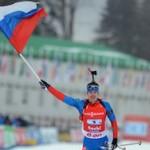РФ завоевала семь золотых медалей на Кубке мира и ЧМ по биатлону