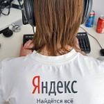 «Яндекс» опубликовал список самых непонятных пользовате