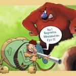 О том, как не надо охотиться в тайге