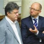 Премьер Украины оценил потери экономики из-за Донбасса