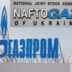 Газпром «прокололся»