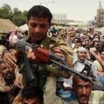 СМИ: потери хуситов за сутки составили около 100 человек