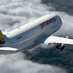 Зачем уронили самолет Germanwings