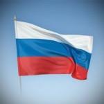 «Россия любит мир»