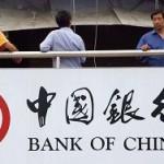 Невозвратные кредиты банков в Китае выросли ещё на 30%