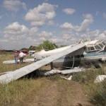 На западе Украины разбился Ан-2