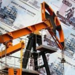 Рубль отдалился от барреля