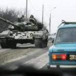 «На Донбассе присутствует российское вооружение»