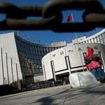 Китай запустит свой аналог SWIFT осенью 2015 года