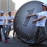 Минэкономразвития предсказало падение доллара до 40 рублей