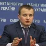 Киев может прекратить импорт газа из России с 1 апреля