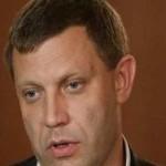 Захарченко: без Новороссии Украина удушит себя