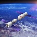 Китай запустит собственную орбитальную станцию к 2018 году