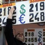 Грузия после валютного шока