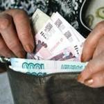 Задолженность по зарплате продолжает расти