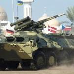 Украина — девятая среди крупнейших экспортеров оружия