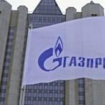 Россия может дать Украине $100 скидки на газ