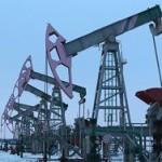 Цена на нефть опустилась ниже 58 долларов за баррель