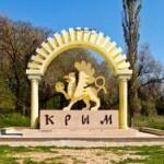 СМИ: крымчане хотят назад в состав Украины