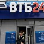 Чистая прибыль ВТБ упала в 126 раз