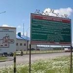 Российский кризис может сказать «нет» белорусской АЭС