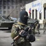Какой сегодня статус у Донбасса?