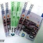 Мировые Центробанки начинают избавляться от евро
