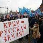 Что случилось с Крымом