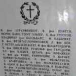 Москва. Реабилитация фашизма накануне 9 мая